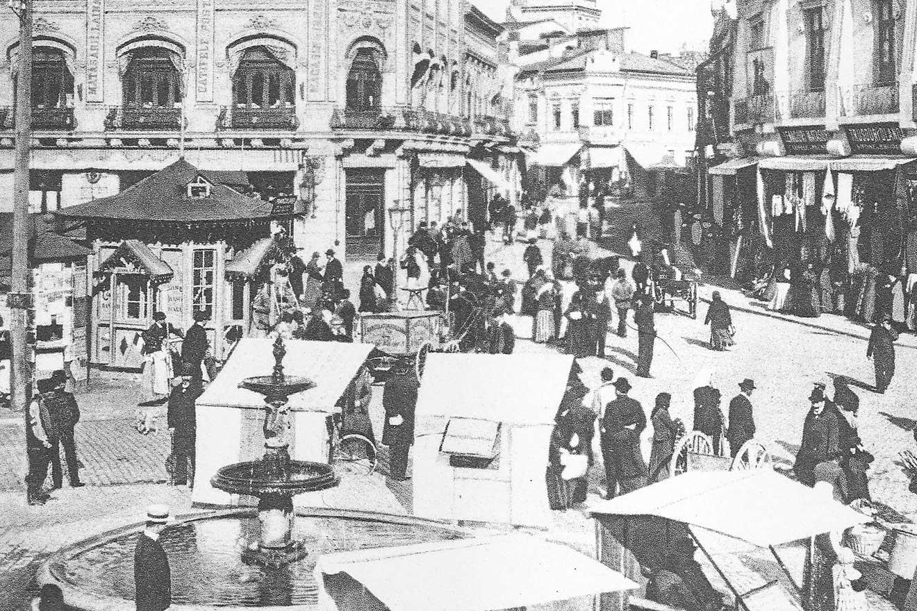 Eveniment Capricile modei in Bucurestii secolului al xix-lea - Bucuresti centenar