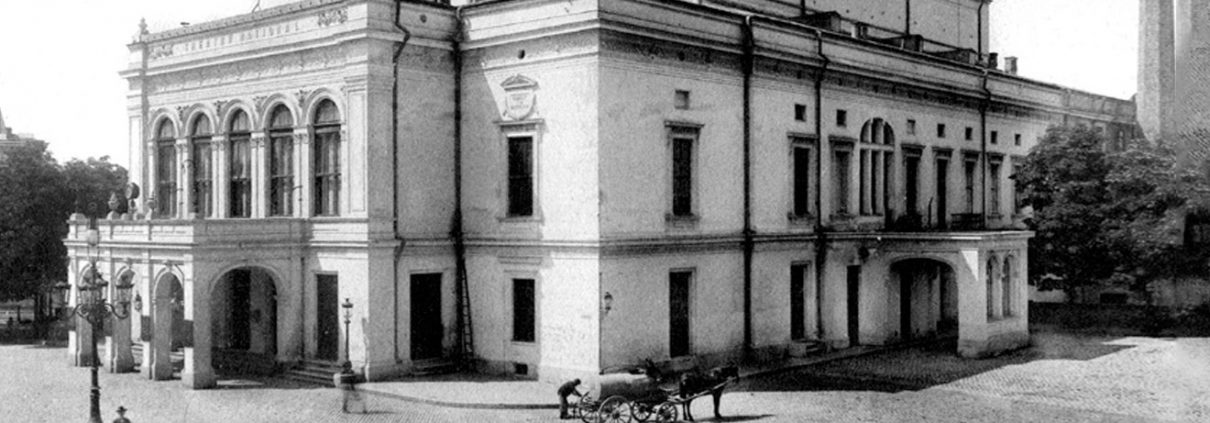 Teatrul cel Mare - Bucuresti Centenar