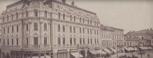 Grand Hotel Continental - Bucuresti Centenar