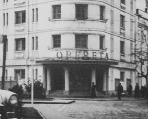 Piata Operetei - Bucuresti Centenar