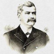 Pache Protopopescu - Bucuresti centenar