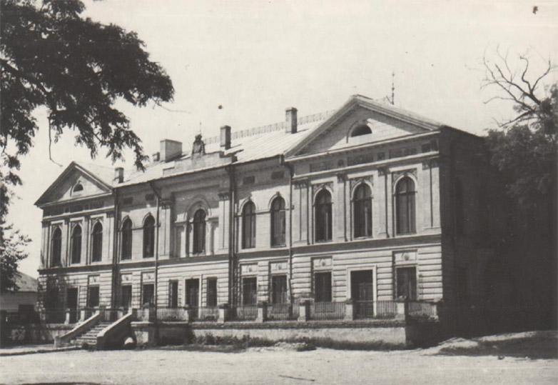 Palatul Ghica-Tei, bucuresti centenar