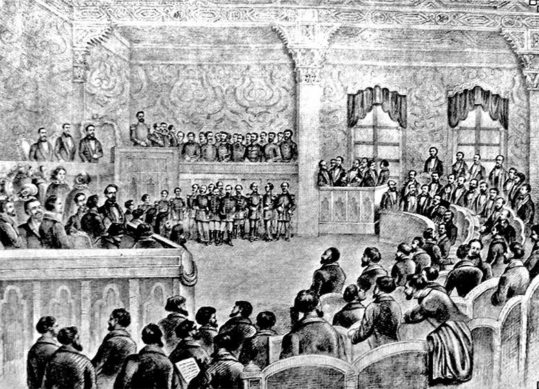 primul sediu al senatului - bucuresti centenar