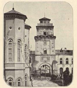 divort de la 1863 - bucuresti centenar