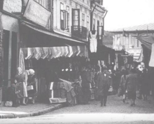 cartierul evreiesc - bucuresti centenar