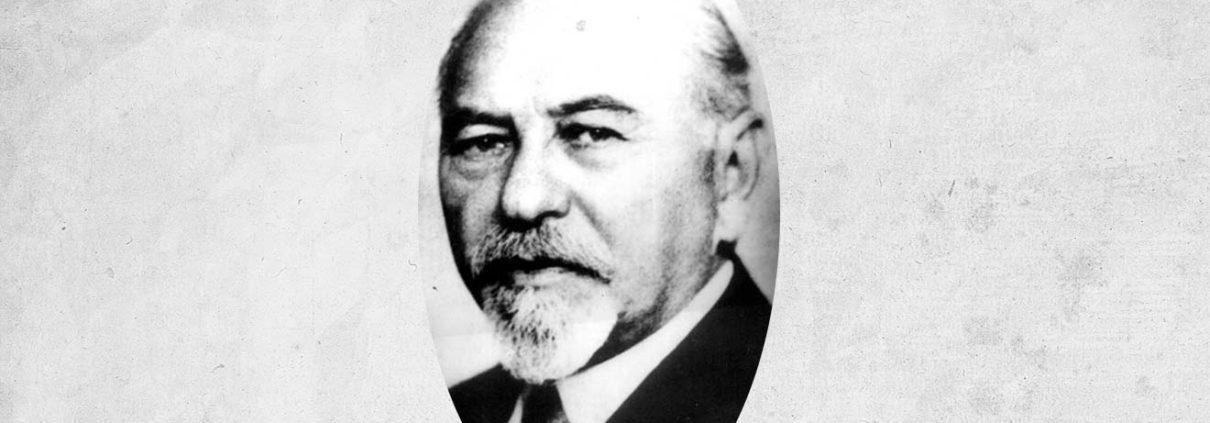 dragomir hurmuzescu - bucuresti centenar