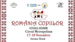 romania copiilor - bucuresti centenar