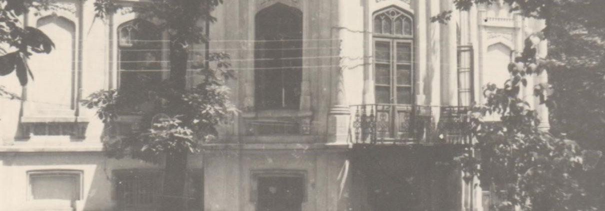 casa bosianu - bucuresti centenar