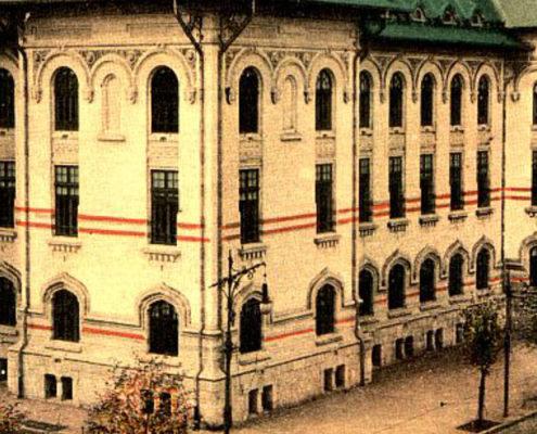 ministerul lucrarilor publice - bucuresti centenar